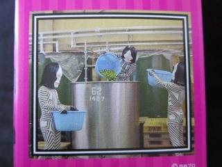 ダダの梅酒 (9)