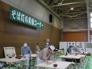 大石田そば祭 (2)