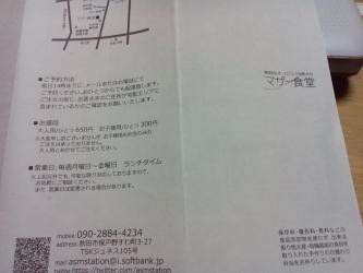 201310291859230d1.jpg