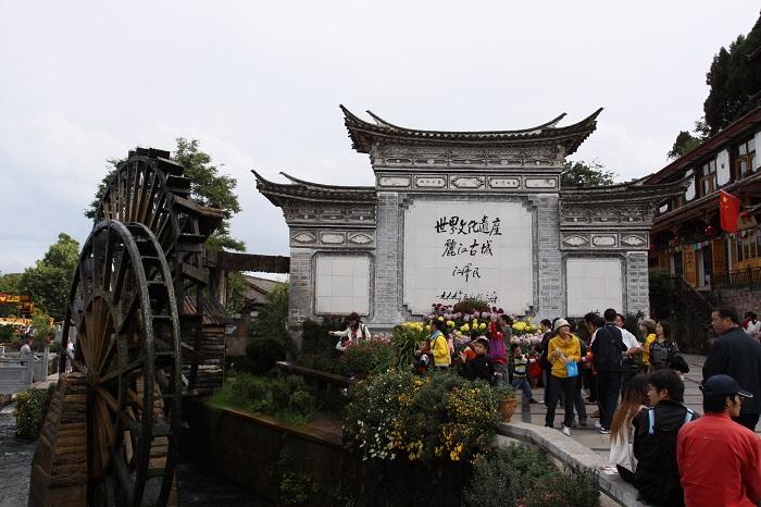 01 麗江古城