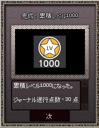1k_yumi.png