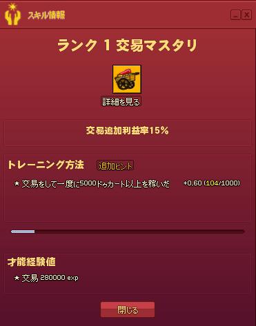 koueki1_yumi.png