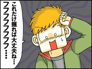 002_20130403192702.jpg