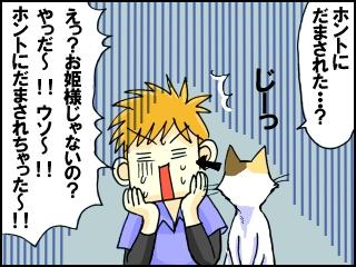 006_20130401193251.jpg