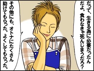 075_20130619214916.jpg