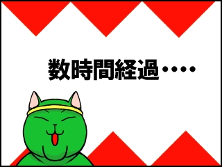 092_20130705212439.jpg