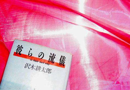 8 14.1.27 絵画教室6期7回目 (29)