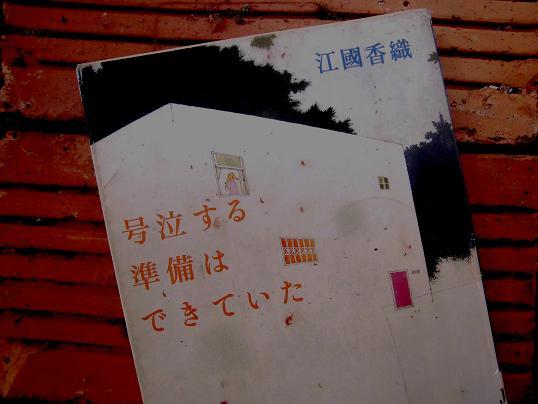 8 14.1.31 中国新年ブログ用 (3)