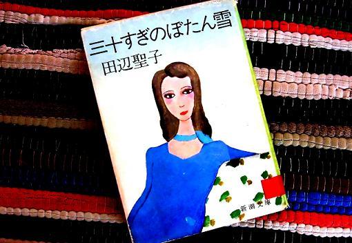 9 14.2.7 絵画教室6期第13回 (28)