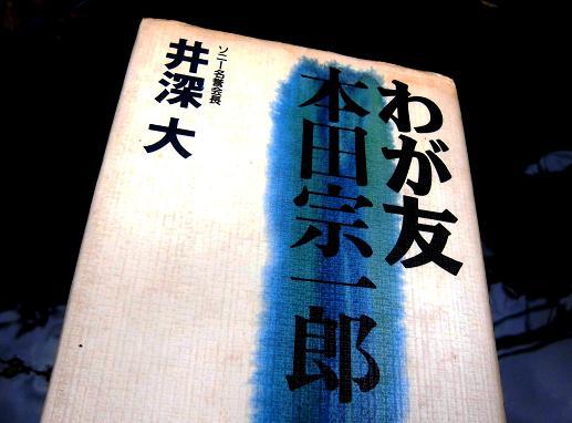 10 14.2.11 ブログ用 天理近くの寺・マンナムノム (25)
