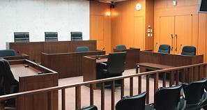 law_court.jpg