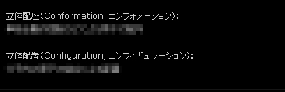 config.jpg
