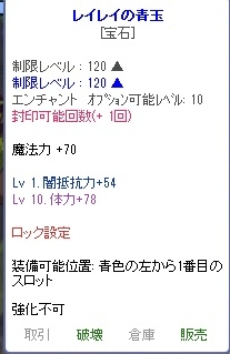 2013_07_25_11_10_29_000.jpg