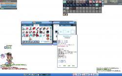 SPSCF0482.jpg