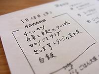 R0048173.jpg