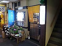 R0054616.jpg