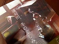 kurosu9.jpg