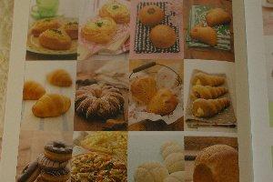ファミリーコースパン