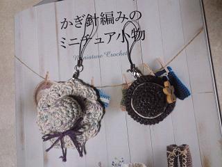 松編みスカラップの帽子と麻の葉模様の帽子