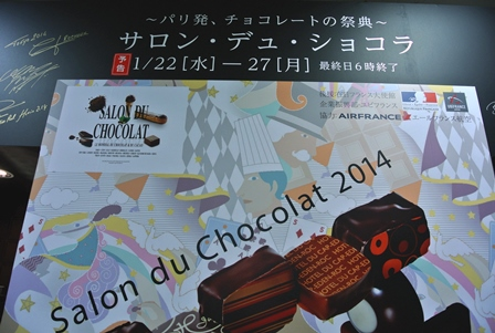 salonduchocolat2014_1.jpg