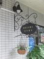 H25.10.29 事務所お花②