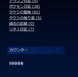 10000akusesu1.jpg