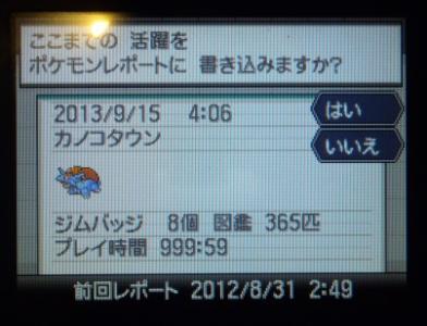 2012831.jpg