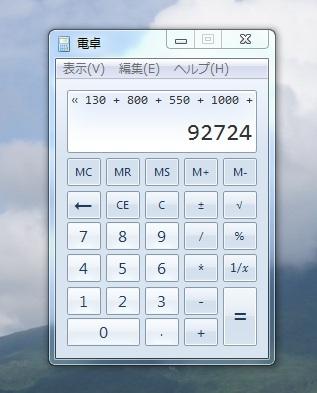 92724.jpg