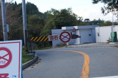 akibarerokko3.jpg