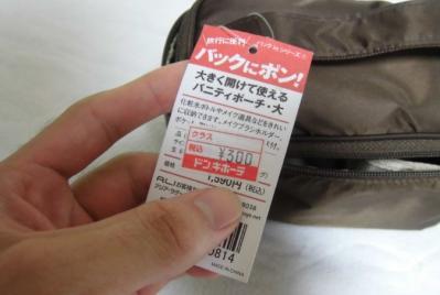 bag3003.jpg