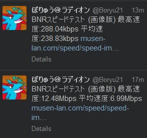 bnr3.jpg
