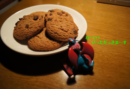cookie8.png
