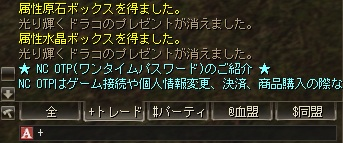 dorako92.jpg