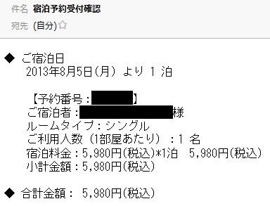 hokkaidoyoyaku1.jpg