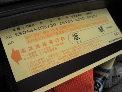 hyougo116.jpg