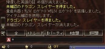 kyoukin2.jpg