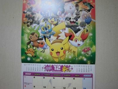 pokemoncalender2.jpg