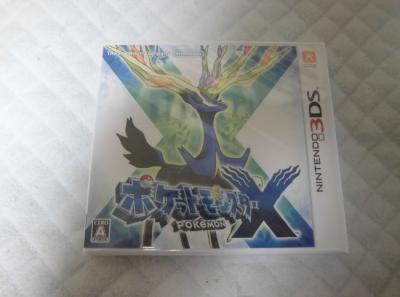 pokemonx1.jpg