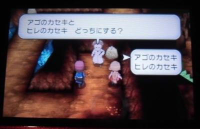 pokemony72.jpg