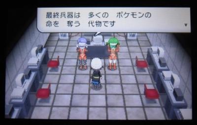 pokemony84.jpg