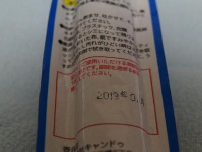 sairyumu2.jpg