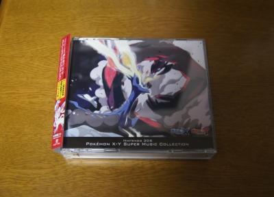 soundtrack1.jpg