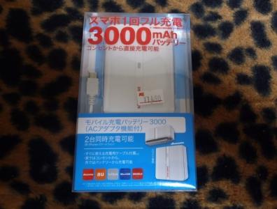 sumaho30001.jpg