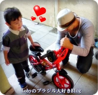 1-ユウちゃんの自転車