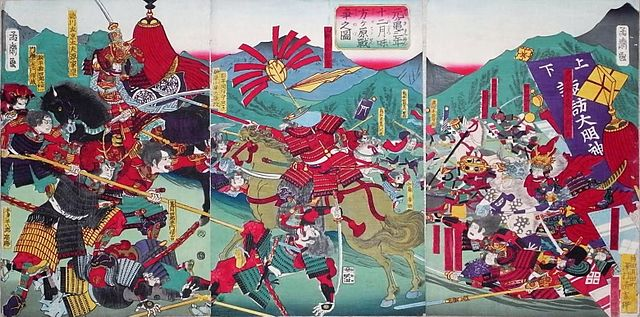640px-Battle_of_Mikatagahara.jpg