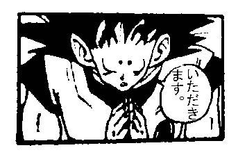 13-09-08_01-30のコピー