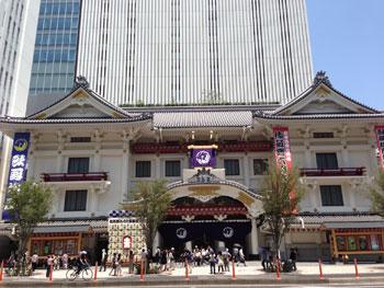 kabuki-4.jpg