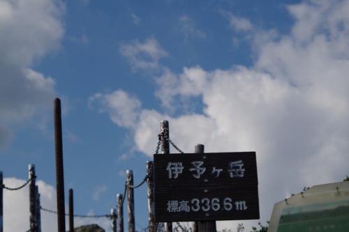 33iyo3aozora.jpg