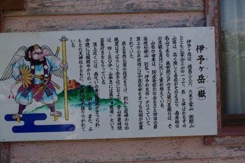38iyo3yurai.jpg