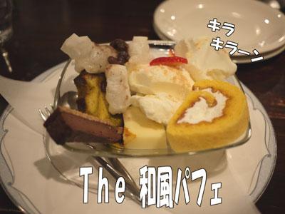 フレンチブルドッグ ドッグカフェ 2